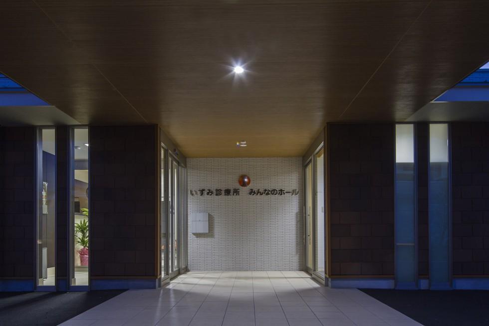 松山市 いずみ診療所&みんなのホール 画像2